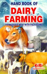 Project Reports on HAND BOOK OF DAIRY FARMING TO PRODUCE MILK WITH PACKAGING (2nd Edition)(E-BOOK), Technology Handbooks on HAND BOOK OF DAIRY FARMING TO PRODUCE MILK WITH PACKAGING (2nd Edition)(E-BOOK)
