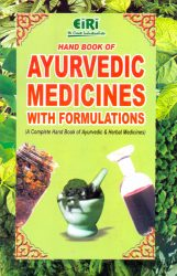 Project Reports on HAND BOOK OF AYURVEDIC MEDICINES WITH FORMULATIONS, Technology Handbooks on HAND BOOK OF AYURVEDIC MEDICINES WITH FORMULATIONS